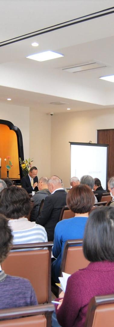 20170320 第1回 終活セミナー(エンディングノート・葬儀についてなど)