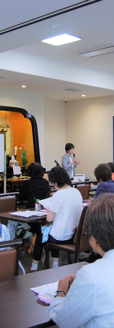 20180902 第3回 終活セミナー(NPOりすシステム講演)・遠山記念館見学ツアー
