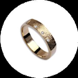 Ring 2 mit 3 Brillanten