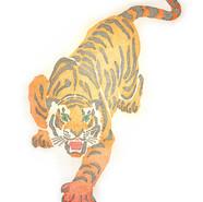 Tiger222.jpg