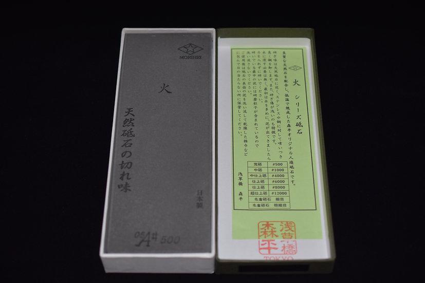 Morihei Hishiboshi, Whetstone 500 grain (HI)