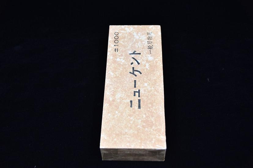 Tanaka Toishi Water Stone # 1000 (Soft)