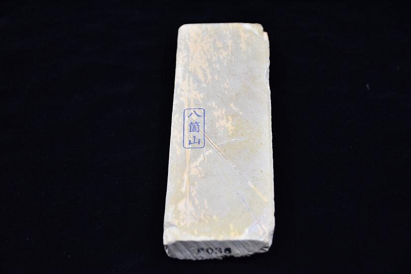 Morihei Hakka Tomae Natural Stone (No. 036)