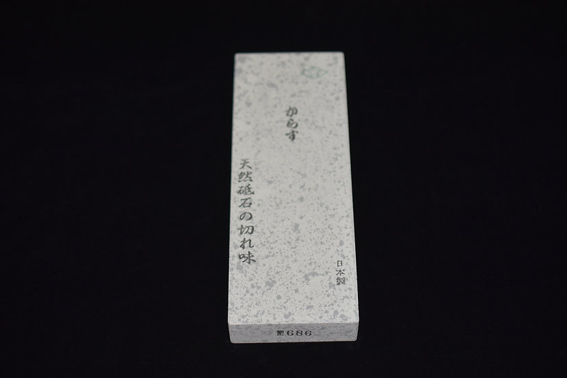 Morihei Hishiboshi, Pierre à Eau Grain 9000 (Karasu)
