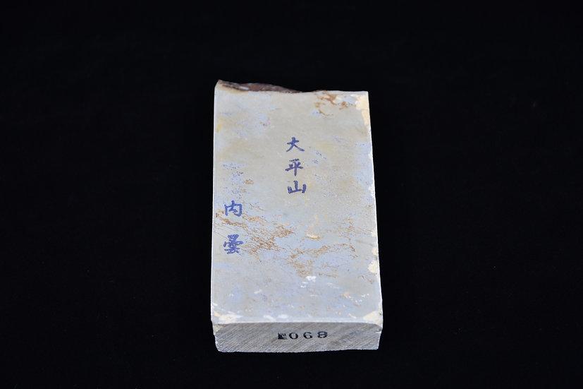 Morihei Ohira Uchigumori Natural Stone (No. 068)