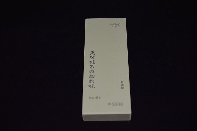Morihei Hishiboshi, 3000 Grit Whetstone (Green)