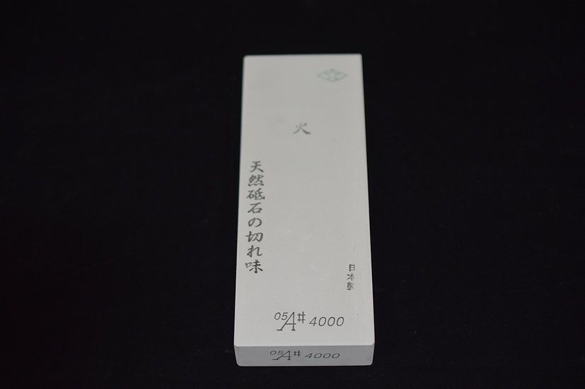 Morihei Hishiboshi, Whetstone 4000 Grit (HI)