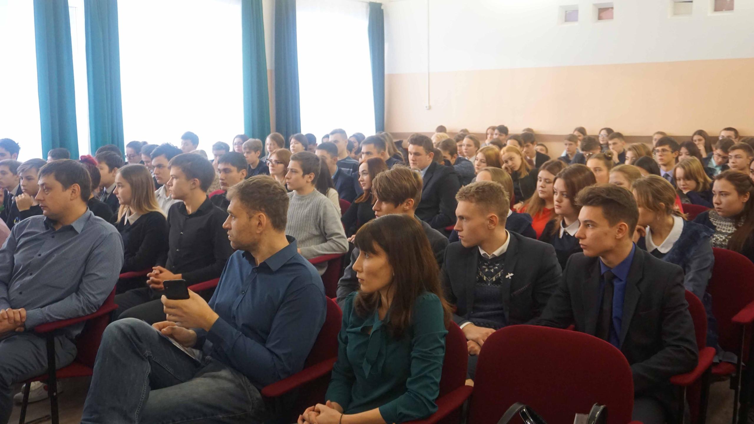 Конференция в школе №2