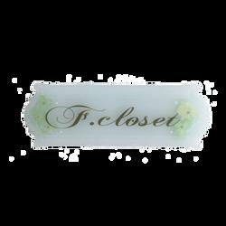 F.closet