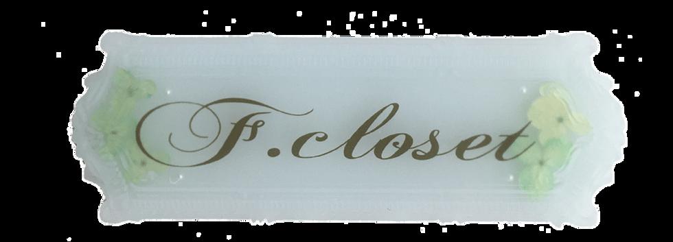 DO-01F.closet