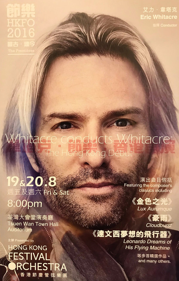 Whitacre 2016.jpg