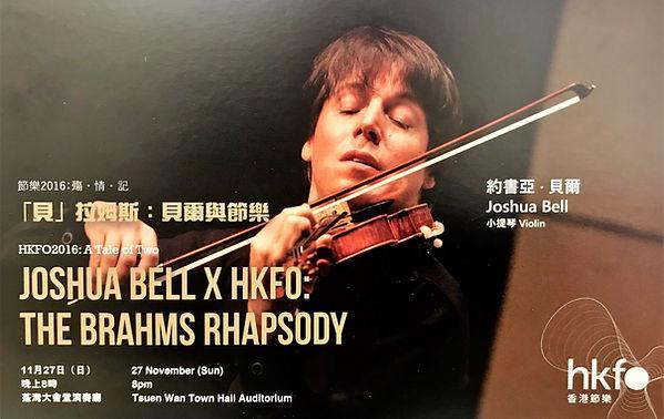 Joshua Bell 2016.jpg