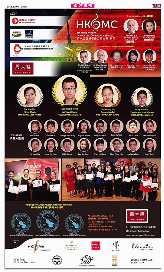 Oriental Daily News (6 December 2019).jp