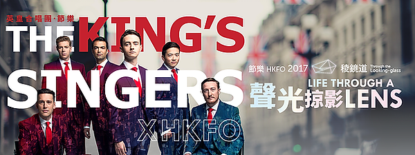 The King's Singers 10 May 2017.png