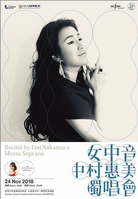 HKU Space Recital by Emi Nakamura (Mezzo