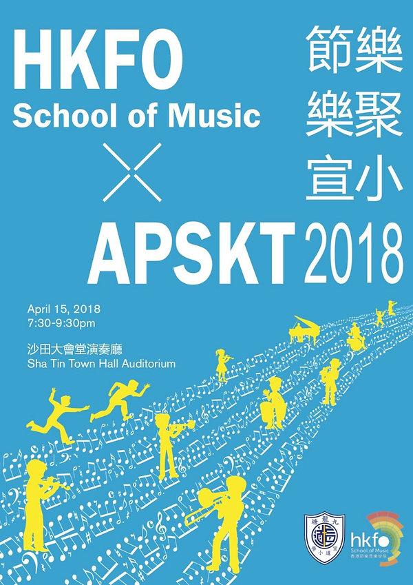 APSKT 15 April 2018.jpg