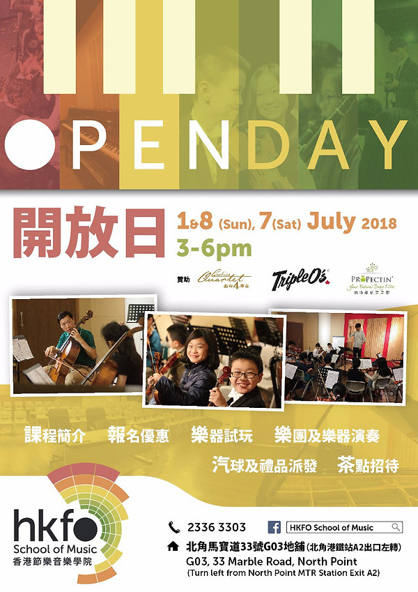 HKIMA Open Day July 2018.jpeg
