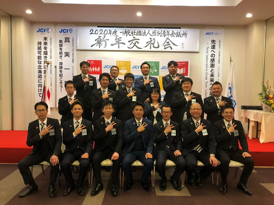 新年交礼会_200707.jpg