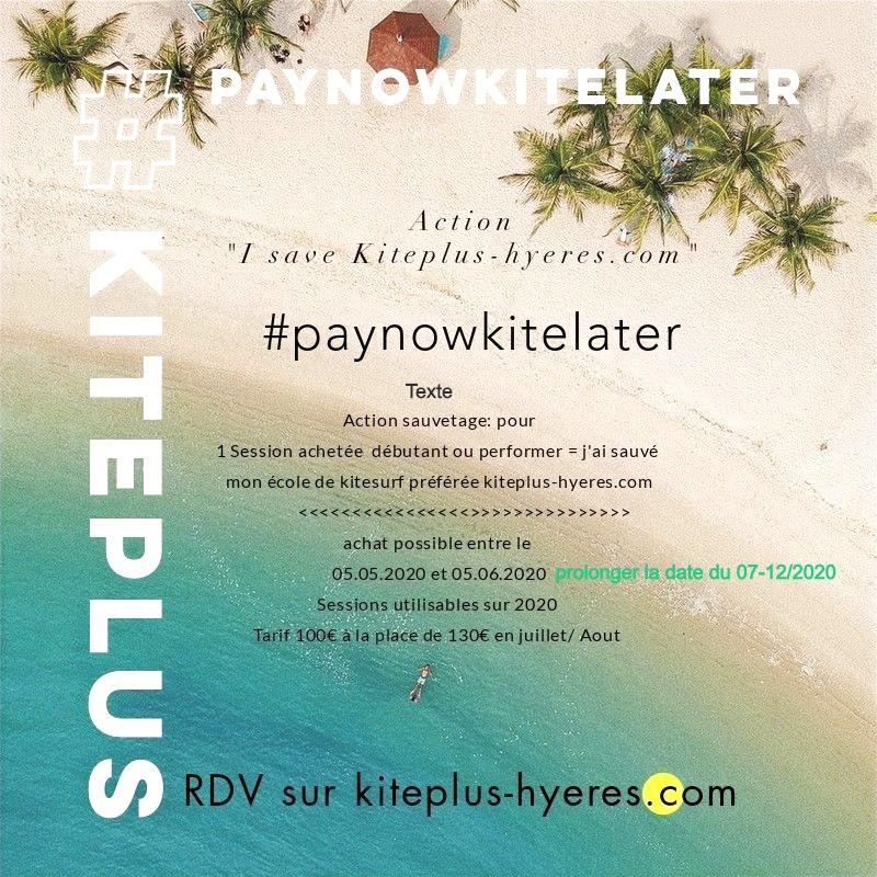 #paynowkitelater