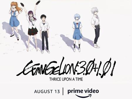 La cuarta entrega de Evangelion se verá por la plataforma Amazon Prime