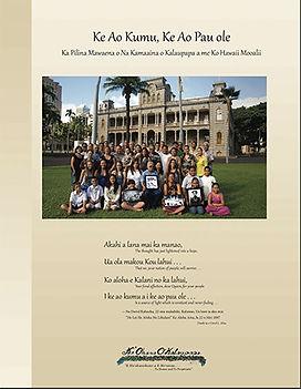 Historical-Booklet-Hawaiian-cover.jpg