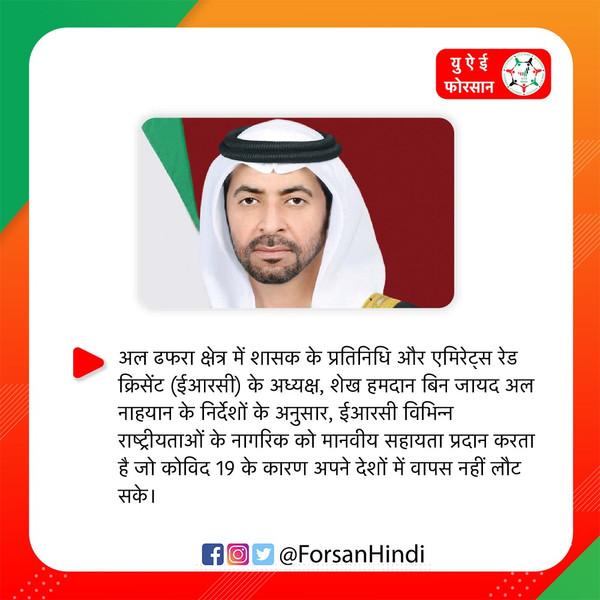 Hindi Bullet News