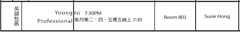 螢幕快照 2021-04-01 下午3.27.21.png