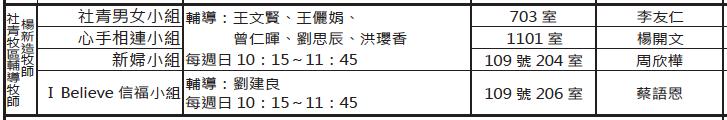 螢幕快照 2021-01-08 下午1.47.31.png
