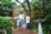 SisiliaPiring-000022130036.jpg