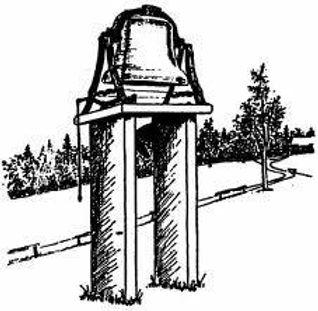 Camp Bell.jpg