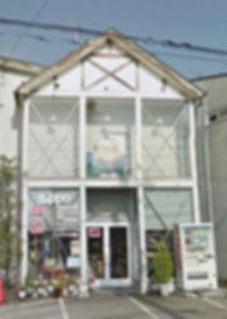 岐阜県高山市 株式会社つづく|外壁リノベ-before
