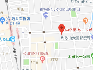 忘年会 12/23土