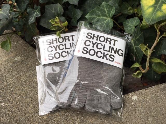 TJB socks