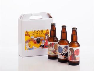 萌えビール発売