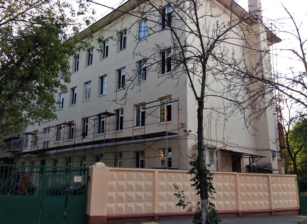 Школа-интернат №53