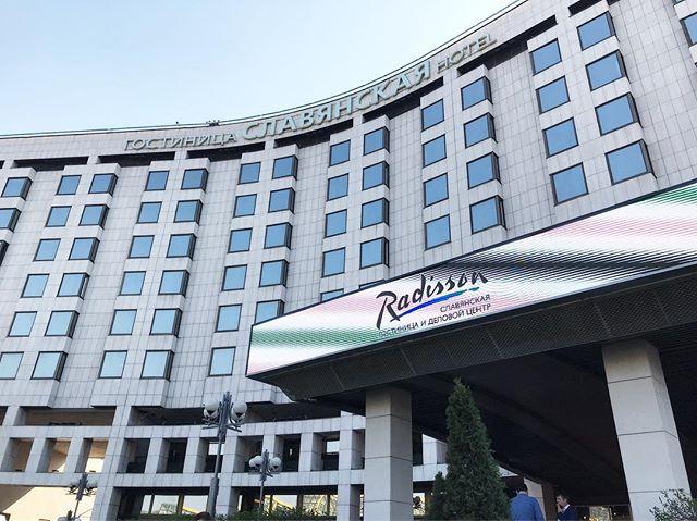 Гостиница Radisson Славянская