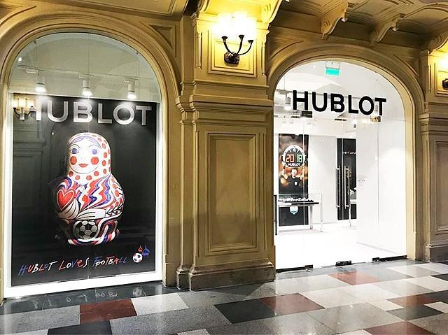 Магазин «Hublot». ТЦ ГУМ