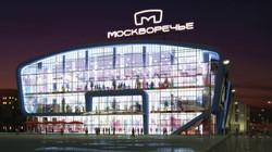 McDonalds в ТРК Москворечье