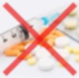 痛み止めの注射や薬 ×