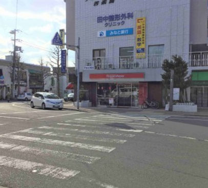 阪急 苦楽園口駅 西側
