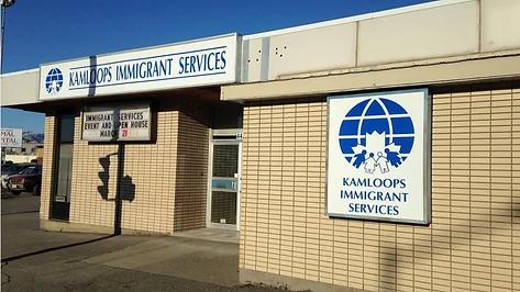 kamloops-immigrant-services.webp