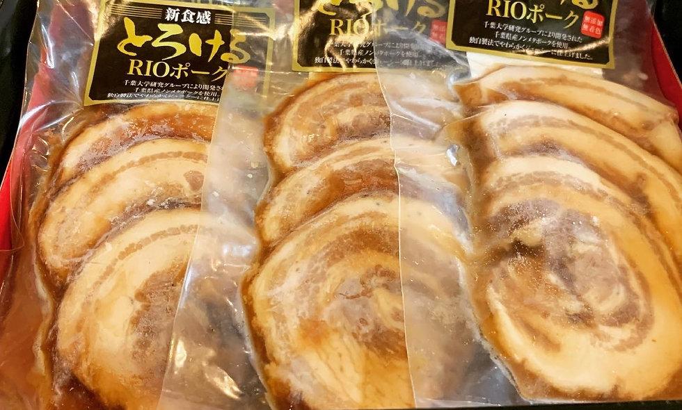 【とろけるRIOポーク ギフトセット】スライス6袋(無添加・無着色)