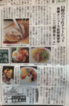 読売20191009.jpg