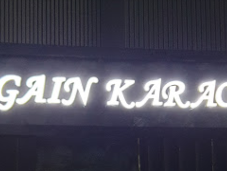 AGAIN 가라오케 셔츠룸