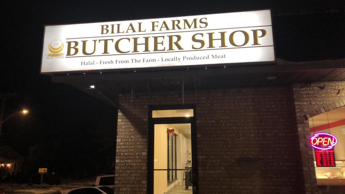 Bilal halal farm