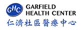 Logo - Garfield Health Center.jpg