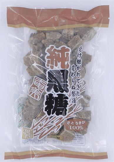 奄美自然食 純黒糖