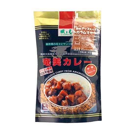 奄美自然食 奄美カレー(中辛)