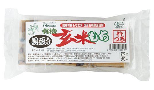 オーサワ 有機黒豆入玄米もち 300g(6コ)