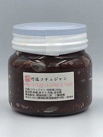 神宝塩コチュジャン